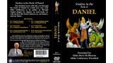 Studies in the Book of Daniel - Steve McPherson (DVD)